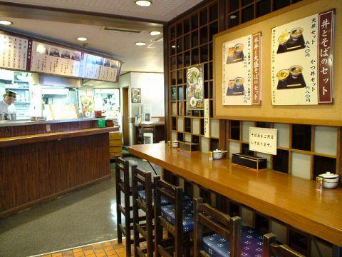 信州屋 渋谷店の写真