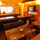 海老名和食 ありがとう屋の雰囲気2