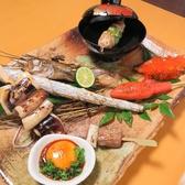 魚 串右衛門のおすすめ料理2