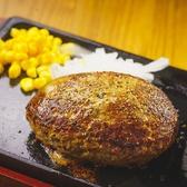 ステーキ&ハンバーグ GYUSHINのおすすめ料理3