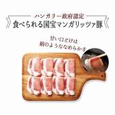 温野菜 京急川崎駅前店のおすすめ料理2