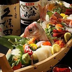 魚龍 渋谷店のいまお得クーポン