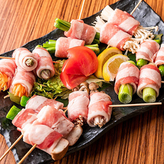料理メニュー写真おまかせ野菜巻き7本