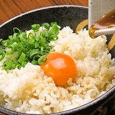大阪ホルモン とろホル 大船店のおすすめ料理2