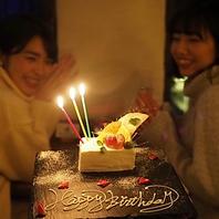 誕生日、お祝いケーキご用意できます!
