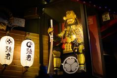 海鮮 和牛居酒屋 強者 久茂地店の特集写真
