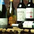 ワインの品数が豊富でご好評頂いてます♪