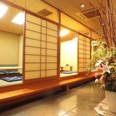 ゆったりとした完全個室の空間で贅沢なひと時を