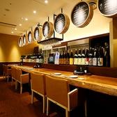 互談や 新大阪店の雰囲気3