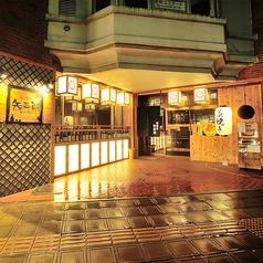 居酒屋 矢三朗 新寺本店の特集写真