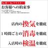 焼肉 ほりぞう 岐阜駅前店のおすすめポイント3