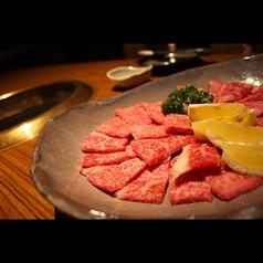 焼肉や 牛いっとう 新宮店のおすすめ料理1