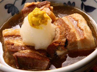 居酒屋 蔵之助 高崎のおすすめ料理1