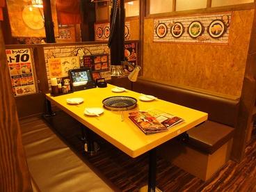赤から 福山南蔵王店の雰囲気1