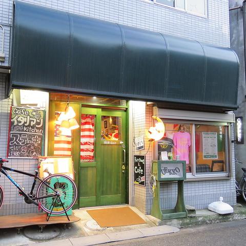 鶴間駅から徒歩2分♪ランチから営業しているオシャレな洋食屋style