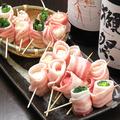 料理メニュー写真おまかせ野菜巻き12本