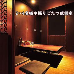 なかすっ娘 仙台 一番町店の特集写真