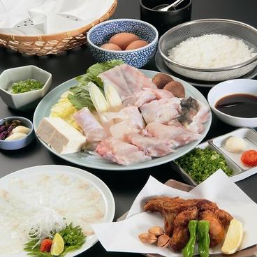 玉福 宮崎本店のおすすめ料理1