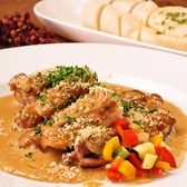 イナロ食堂のおすすめ料理3