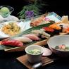 寿司 割烹 やなぎのおすすめポイント3