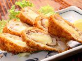 居酒屋 蔵之助 高崎のおすすめ料理2