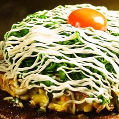 お好み焼き 冨くら 心斎橋四ツ橋店のおすすめ料理1