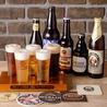 世界のビール博物館 横浜店のおすすめポイント2