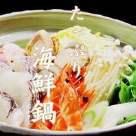 具たっぷり。海の幸を詰め込んだ海鮮鍋