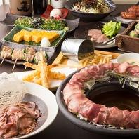 しゃぶしゃぶや野菜肉巻など自慢の品を含む宴会コース