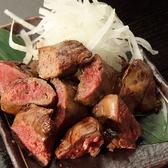 串焼酒場 がってんのおすすめ料理3