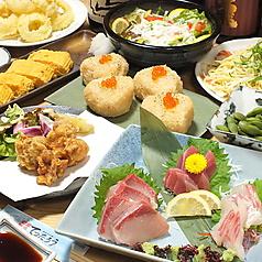 てつたろう 羽曳野島泉店のおすすめ料理1