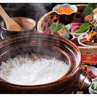 氷温熟成の佐渡産コシヒカリの釜戸炊き銅鍋ご飯