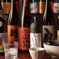 焼酎や日本酒を豊富に取り揃えております。お気に入りの一杯に出会えるはず♪
