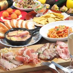 パンチェッタ PANCETTA 広島のおすすめ料理1