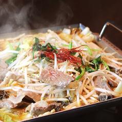 DELICIOUS DINING SAKAI デリシャス ダイニング サカイのおすすめ料理1