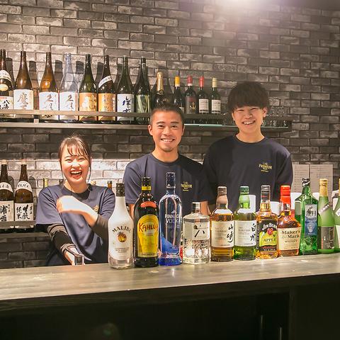 スポーツ居酒屋 Fam
