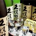 【久保田6種類飲み比べ】8月より新しく始めました。ぜひお試し下さい。
