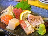 石山 寿司 いま村のおすすめ料理3