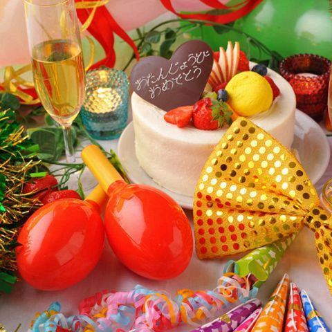 日頃の感謝の気持ちを形に変えてお届けしてみませんか♪誕生日・記念日・結婚式の二次会等、様々なお祝い事をお手伝い致します♪※前日までにご予約下さい。