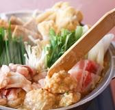 ちゃんこ江戸沢 町田根岸店のおすすめ料理3