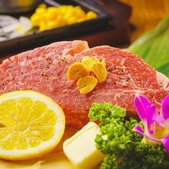 ステーキ&ハンバーグ GYUSHINのおすすめ料理1