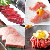 焼肉 K 圭のおすすめ料理2