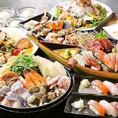 活菜旬魚 さんかい 新札幌店のコース写真