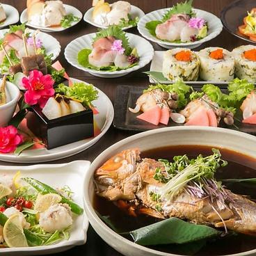 日本橋 うお・希のおすすめ料理1