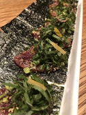 和食と日本酒のお店 ニジール