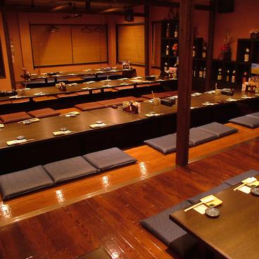 魚鮮水産 須賀川店の雰囲気1