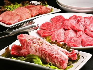 焼肉シンちゃん 南口店のおすすめ料理1
