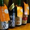 味処 庭 富山のおすすめポイント3