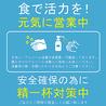 全席個室 創作Dining 天菜 Amana 三宮店のおすすめポイント3
