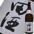 東北の銘酒 田酒純米600円!